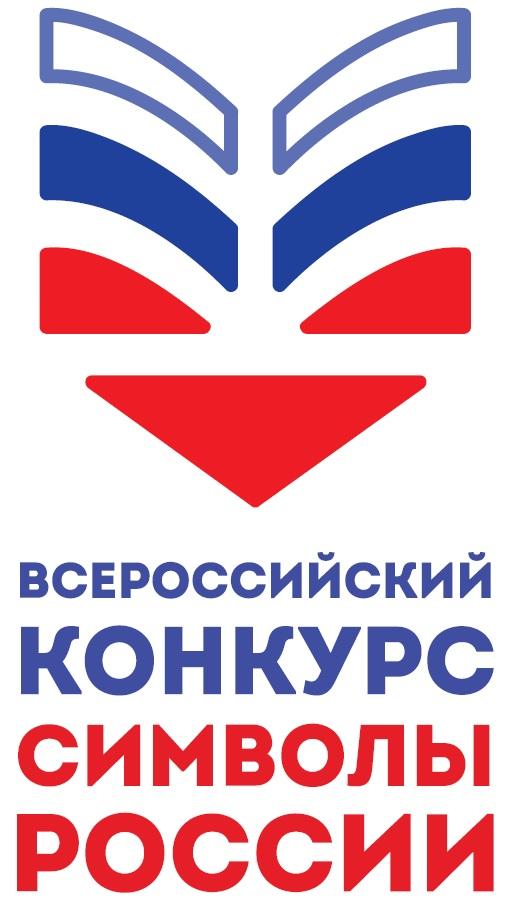 simvoly-konkurs