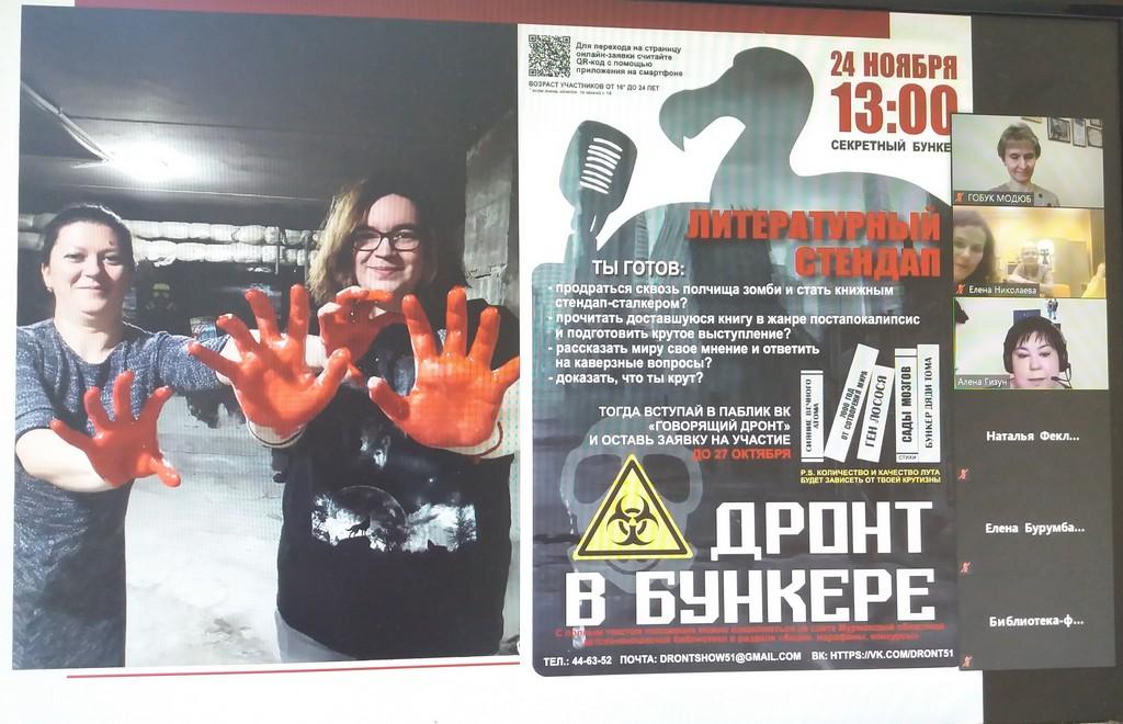 murmansk210414-06